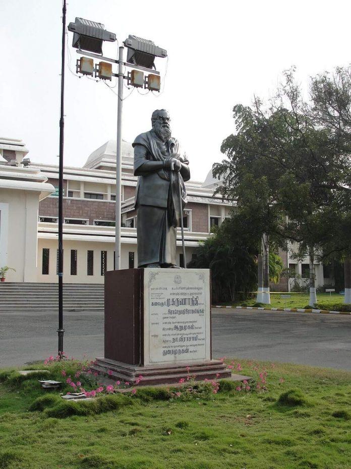Periyaar-EVR-Statue