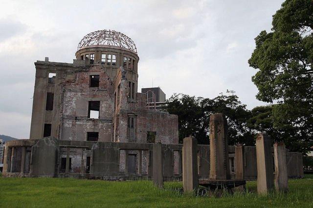 2 The Atomic Bomb Dome Hiroshima remembers