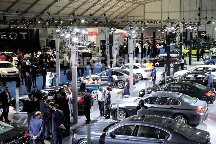 salon auto expo