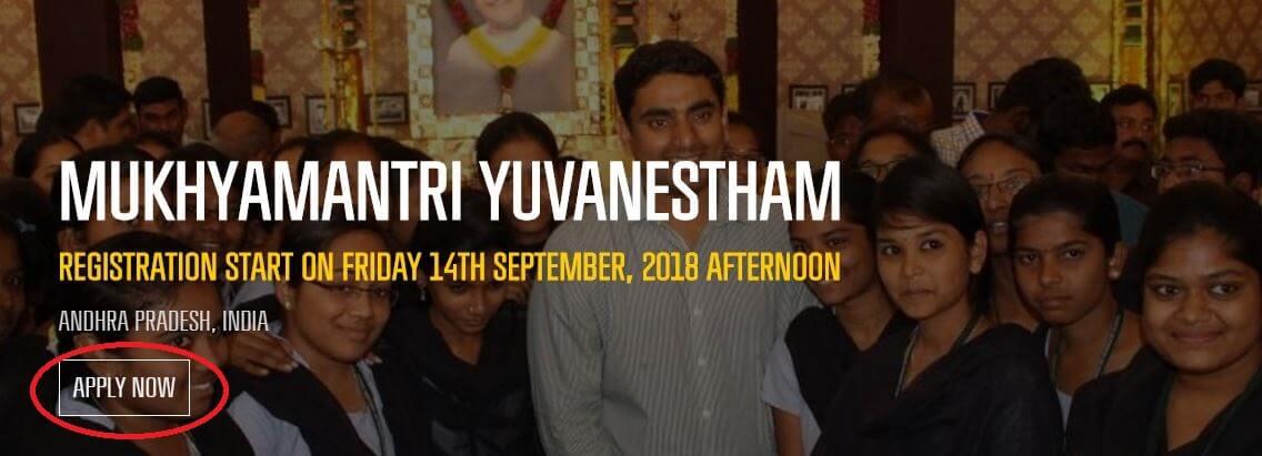 Yuvanestham website