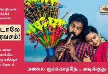 paattale-paravasam-cuckoo-tamil-movi-song-manasula-soorakkathe