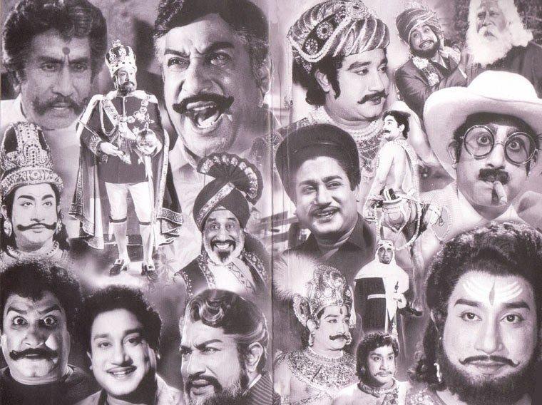 சிவாஜி கணேசன் வாழ்க்கை வரலாறு