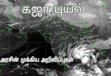 kaja cyclone alerts