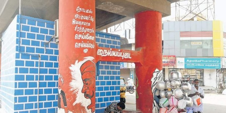 black-magic-punishment-for-vandalism-in-taminadu