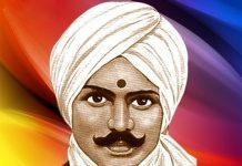 bharathi4