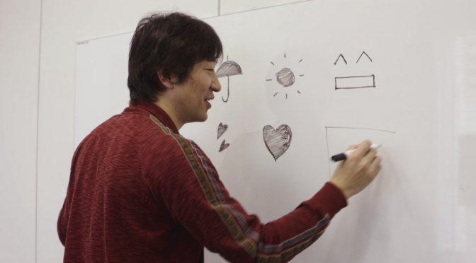 emoji-shigetaka-kurita-