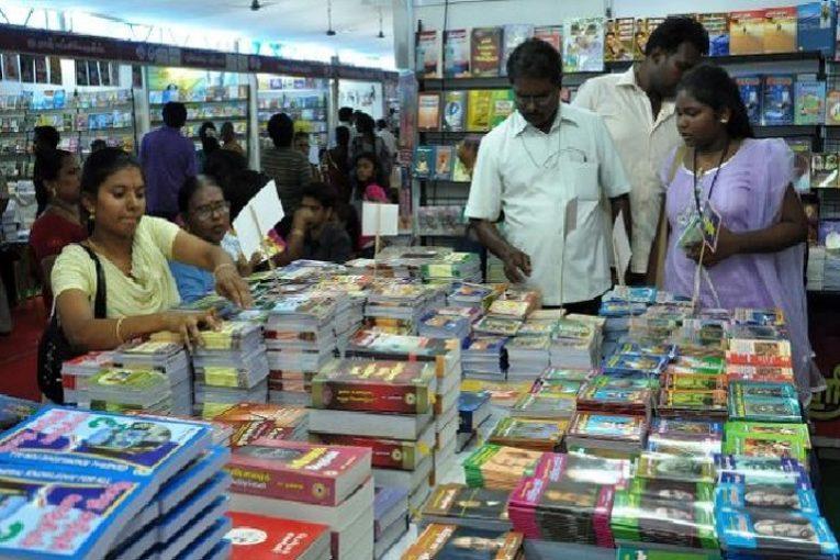 சென்னை புத்தகக் கண்காட்சி