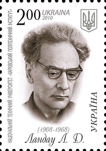 Nobel Prize landau stamp