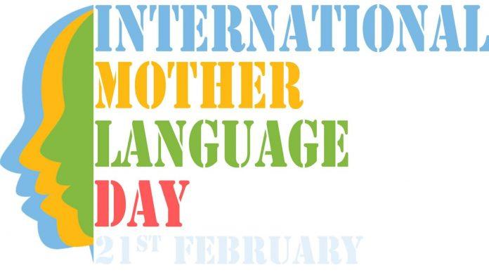 International-Mother-Language-Day-21st-february