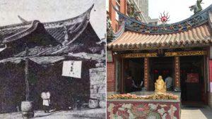 taiwan-love-temple