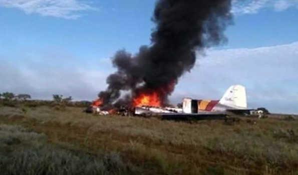 Ethiopian Airlines-
