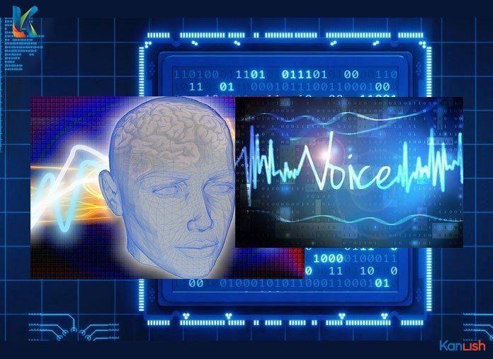 brain signals to speech