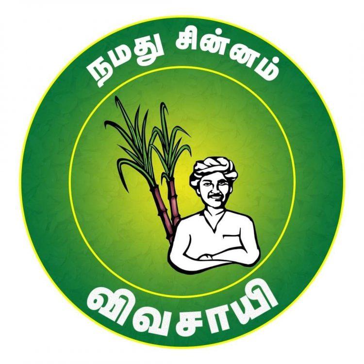 naam-tamilar-party-symbol-chinnam-vivasayi