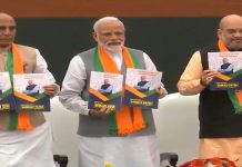BJP ELECTION MANIFESTO