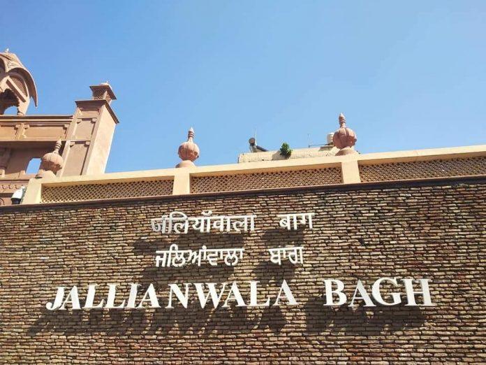 Jallianwala Bagh 1
