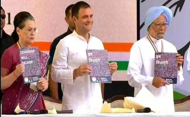 congress election manifesto 2019 tamil