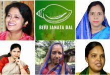 5-BJD-Women-MPs