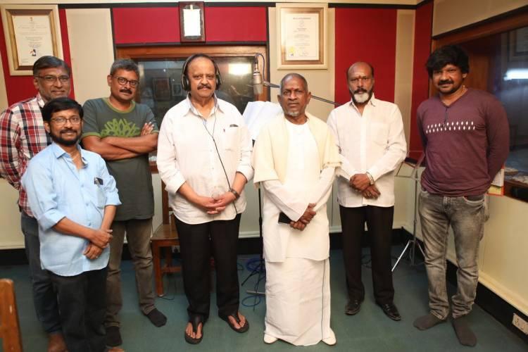 SPB and Ilayaraja