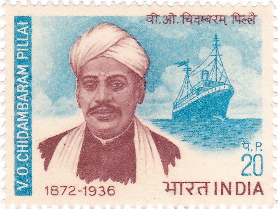VO Chidambaram Pillai stamp