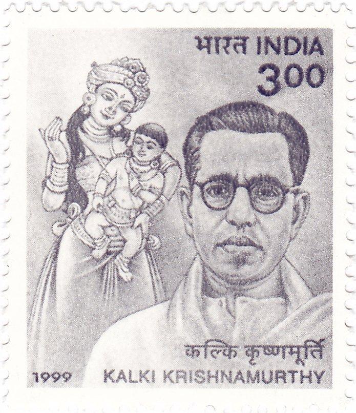 kalki stamp
