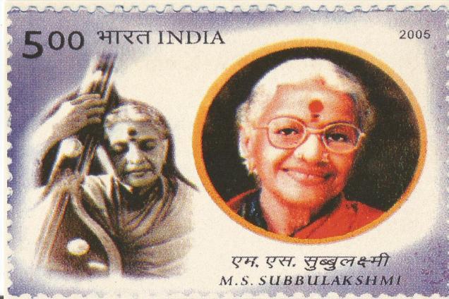 m s s stamp
