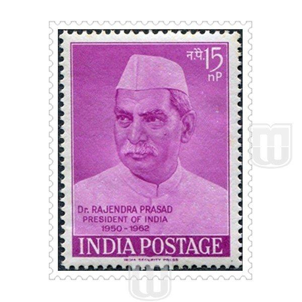 Rajendra Prasad Stamp