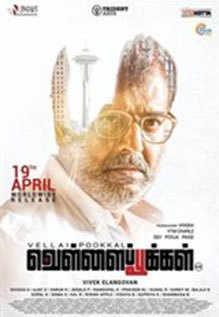 vellaippookkal-tamil-movie-online
