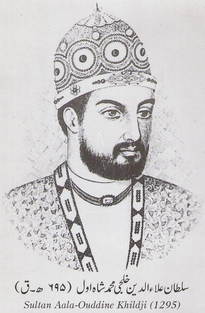 Sultan_Alauddin_Khalji
