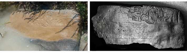 Turkey Inscribed Stone Digital Rendering