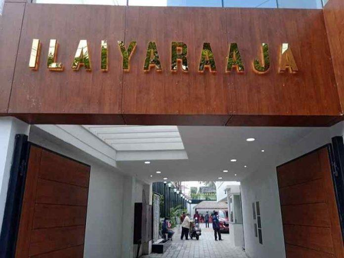 Ilaiyaraja studio cover