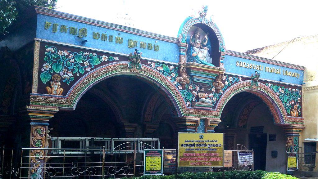 saraswathi mahal library min