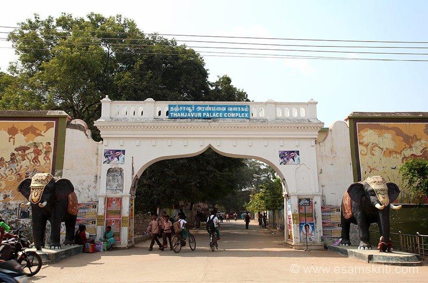 tanjavur palace complex min